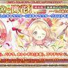 【花騎士】9/10の開花実装ガチャは大当たり!