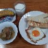 マヨネーズパンと卵焼きと牛乳