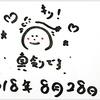 心の動画【第31回 ②「改ver」毒親はエネルギー吸い取り機】