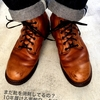 【まだ靴を消耗してるの?】10年使える!丈夫で素敵なオススメワークブーツブランド15選!