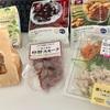 【月曜断食:21週-138目】激増、、もうヤダァーーー!!!!