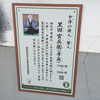 新百名城-94-中津城    2016/1/11