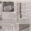 「監視恐れず活動」 日比谷で共謀罪反対集会