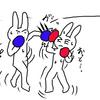 【キックの大会】キックボクシングの試合に出場してみた⑤ 10日前 実戦感覚を磨け!作戦を立てて不安と恐怖の払拭を!