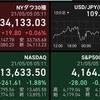 【ドキプラの🇺🇸米国株】5月4日 ✨ファイザー好決算❗️