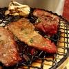 北海道 士別市 炭火焼肉 いち / 士別での夕食