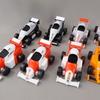 ダイドーブレンド デミタスコーヒー McLaren MP4 Series Pull-back Collection