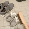 我が家の靴のお手入れ