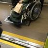ひとりで乗れる、大阪市営地下鉄 長堀鶴見緑地線。