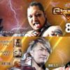 8.5 新日本プロレス G1 CLIMAX 28 15日目 ツイート解析