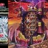《遊戯王 フラゲ情報》ドーン・オブ・マジェスティに新テーマ『デスピア』が降臨!