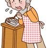 老親など高齢者向け振り込め詐欺防止対策グッズ