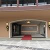 ANAクラウンプラザホテル長崎グラバーヒル(宿泊記)