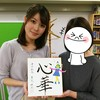 里見咲紀先生の指導対局