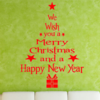 132円ぽっきりで中国から届いたクリスマスツリーのウォールステッカー