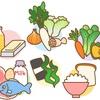 【分子整合栄養医学】欠乏栄養素のチェックと、不足栄養素の改善方法を学ぶ