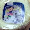 NewDaysの「怪盗キッドのフルムーンホワイトオムライス」を食べました【名探偵コナン】