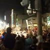 サンロク祭り!!!