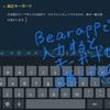 iPadでの日本語文字入力