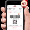 キャッシュレス決済サービスはいろいろありすぎ。楽天ユーザーなら断トツのR Pay推し。ネットでも実店舗でも間違いない。