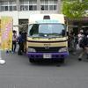 松江市の移動図書館車がやってきました