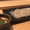 【恵比寿】初代 / 蕎麦屋でひとり飲み・白いカレーうどん