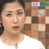 「ニュースウォッチ9」5月12日(金)放送分の感想