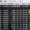 bash 「複数のShift-JISファイル(csvとpyとbat)をnkfで変換してファイル名の末尾に_utf8をつけて保存する」をワンライナーでやる