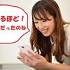 【コンビニバイト入門】は、初心者の疑問や不安、悩みを解消するブログです。