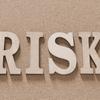 リスクという言葉について考える