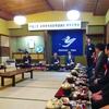 1月例会・総会・新年祝賀会
