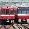 走り抜ける「昭和の鉄道」 都心から三浦へと走り続けた京浜急行1000形