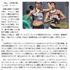 五輪マラソン札幌開催検討に札幌では歓迎の声 秋元市長「大変驚いていると同時に光栄」 北海道 10/17(木) 12:09 HBCニュース 北海道放送(株)
