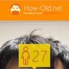 今日の顔年齢測定 90日目
