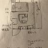 リフォーム後の部屋の内覧にて、家具の配置決定❗️