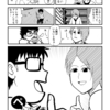 【更新-ペ天使さん】第13話:大乱のゲーム・プレイヤー