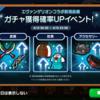 ラインレンジャー エヴァンゲリオン装備第3弾!のまとめ一覧