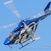 海自徳島航空基地祭で防災ヘリのスゴいフライト