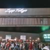 the pillows ライブ 2019/03/17 Zepp Tokyo セトリ MC レポ 感想