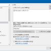 Azure App Service障害発生時のダンプ解析とシンボル管理