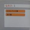 余裕のなくなってきた「Q.E.D.-証明終了-」に訪れる最大の危機【unserious】
