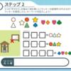 福島コードF-9 05 二本松市 完結編