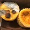 白金高輪 バスクチーズケーキ GAZTA