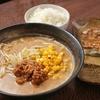 【オススメ5店】東武東上線 和光市~新河岸・新座(埼玉)にあるラーメンが人気のお店