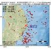 2016年10月17日 19時45分 岩手県沿岸南部でM3.2の地震