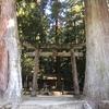奈良県 宇陀 室生龍穴神社 参拝