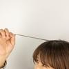 「抜け毛・細毛」を予防!髪の毛にハリコシを与えたい方必見