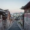 【韓国旅行】ソウルで最もお得な両替所のレート比較 JOY両替・大使館前がおすすめ