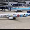 【マンダリン航空】B-18659、成田空港飛来