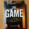 ザ・ゲームシリーズの新作2人用対戦ゲーム『ザ・ゲーム フェイス・トゥ・フェイス』を遊びました
